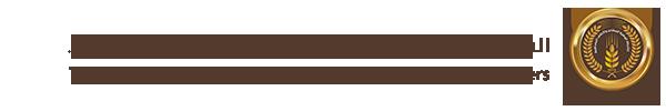 الشركة الوطنية للمطاحن والأعلاف